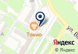 «Космос, торговый центр» на Яндекс карте