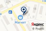 «Курумоченское сельпо» на Яндекс карте