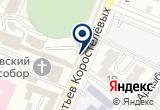 «СПЕЦАВТО, ООО» на Яндекс карте