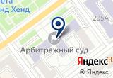 «ТАПИР-ВОЛГА» на Яндекс карте