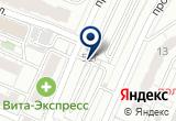 «Эвакуация, ООО, муниципальная служба» на Яндекс карте