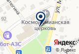 «Почтовое отделение №1» на Яндекс карте