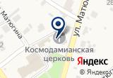 «Приход в честь Космы и Дамиана» на Яндекс карте