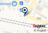 «Цветы» на Яндекс карте