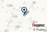 «Vanicon» на Яндекс карте