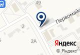 «Ломбард-Волжский стандарт» на Яндекс карте