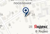 «Почтовое отделение №321» на Яндекс карте