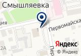 «ProMaster» на Яндекс карте