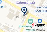 «Ателье Светланы Черкашиной» на Yandex карте