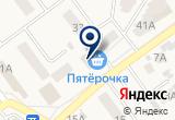 «Самарский дом игрушки» на Яндекс карте
