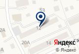«Участок эксплуатации №23» на Яндекс карте