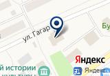 «Ветсервис» на Яндекс карте
