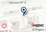 «Т+ Сыктывкарские тепловые сети, ПАО, аварийно-диспетчерская служба» на Яндекс карте