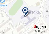 «Городское отделение почтовой связи. Актау-2» на Yandex карте