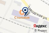 «ООО Саитов - Другое месторасположение» на Яндекс карте Санкт-Петербурга
