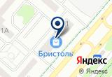 «АвтоМагаз» на Яндекс карте