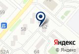 «А Авто Друг16, выездная служба техпомощи на дорогах, эвакуации, вскрытия и оформления купли-продажи автомобилей» на Яндекс карте
