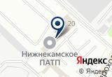 «АвтоЛига, автокомплекс» на Яндекс карте