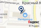 «Пятёрочка+» на Яндекс карте