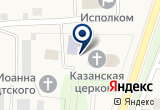 «Церковь святого Иоанна Кронштадтского» на Яндекс карте