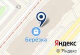 «My Love Shop» на Яндекс карте