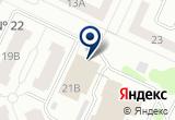 «DaCar, автомобильный торговый центр» на Яндекс карте
