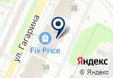 «ИП Осипов В.В.» на Yandex карте