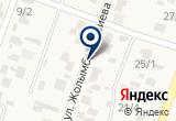 «Сельское отделение почтовой связи. Томарлы» на Yandex карте