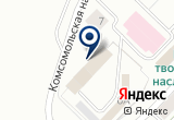 «Кафе быстрого питания» на Яндекс карте