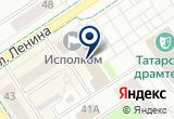 «АДМИНИСТРАЦИЯ АЛЬМЕТЬЕВСКОГО РАЙОНА И Г. АЛЬМЕТЬЕВСКА» на Яндекс карте