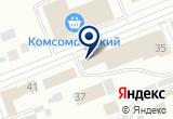 «Центр Обои» на Яндекс карте
