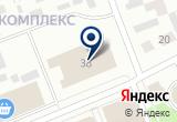 «Ритуал-Гарант» на Yandex карте