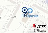 «Тандем+, ООО» на Яндекс карте