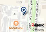 «Альметьевская мемориальная компания» на Yandex карте