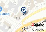 «Водный мир, фирма» на Яндекс карте