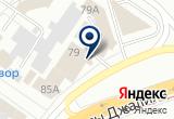 «Magellanpool, интернет-магазин» на Яндекс карте