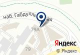 «ВЕСКОМСЕРВИС, ООО» на Яндекс карте
