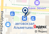 «АктивСТрой-Альметьевск» на Яндекс карте