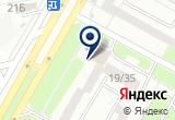 «Яз, торговый дом» на Яндекс карте
