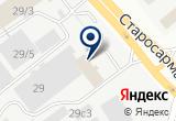 «Энергия, ООО, фирма» на Яндекс карте