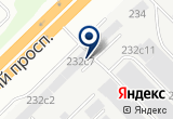 «ТТО Кама, торговая фирма» на Яндекс карте