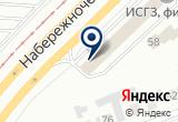 «РЕФКОМПЛЕКТ, ООО» на Яндекс карте