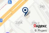 «Компания, ИП Игнатьев И.А.» на Яндекс карте