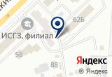 «ЕВРОРЕМСЕРВИС, ООО» на Яндекс карте