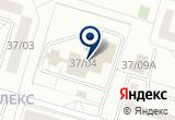«Техносад-Сервис, ООО» на Яндекс карте