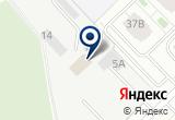 «Вильдан, ООО» на Яндекс карте