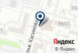 «А.Р.М., сеть аптек» на Яндекс карте