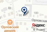 «АвтоПромПошив, фирма» на Яндекс карте