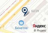 «Челны-Прокат» на Яндекс карте