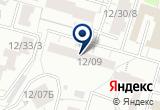 «Всё о натяжных потолках» на Яндекс карте